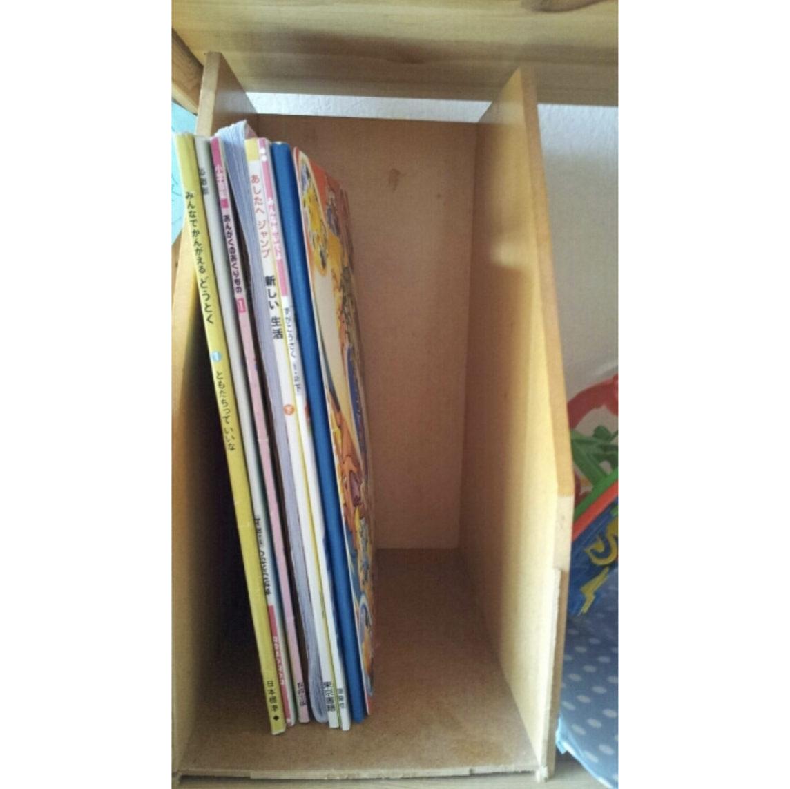小学1年教科書の量